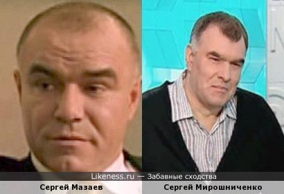 Два Сергея