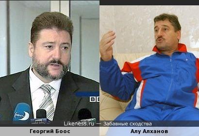 Политик и Певец Георгий Боос похож на просто Плитика Алу Алханова