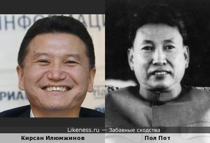 Глава ФИДЕ напоминает азиатского диктатора Пол Пота