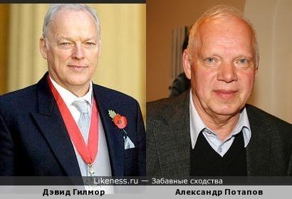 Мистер Золотая Гитара и Исполнитель Ролей Чиновников!