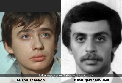 А усы Антону Табакову сами мысленно приделаете...