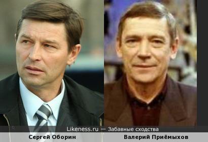 Тренер Амкара похож на Валерия Приёмыхова