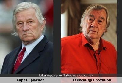 Тренер Сборной Чехии Карел Брюкнер напоминает Солдата Империи Александра Проханова