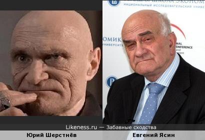 Актёр Юрий Шерстнёв похож на Экономиста Евгения Ясина!