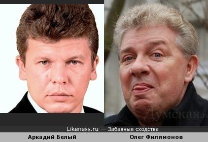Исполнительный Директор Мини-Футбольного Клуба КПРФ похож на Главного Одесского Джентельмена!