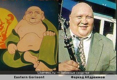 Eastern Gorisont похож на Фархада Абдраимова