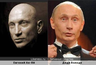 Евгений Ая-Яй и...ну этого человека вы все,конечно же узнали!!!