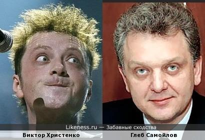 Всегда считал одного из отцов-Основателей группы Агата Кристи похожим на Бывшего Вице-Премьера России