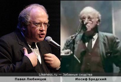 Биолог Павел Любимцев всем своим видом решил напомнить о Иосифе Бродском