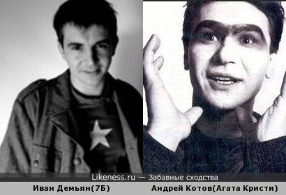 И снова сходства Российских Рок-Музыкантов!