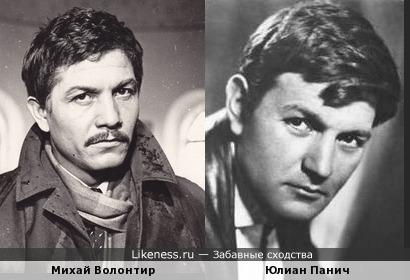 Михай Волонтир и Юлиан Панич-Близнецы!!!