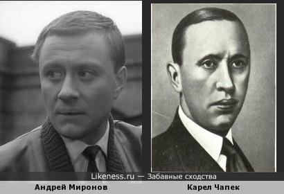 Андрей Миронов напомнил Карела Чапека