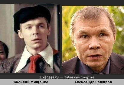 Актёры Василий Мищенко и Александр Баширов похожи