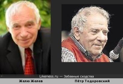 Болгарский Президент напомнил Российского Кинорежиссёра,Ветерана Великой Отечественной Войны,Музыканта и просто Хорошего Человека!