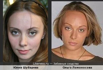 Актрисы Ольга Ломоносова и Юлия Шубарева немного похожи