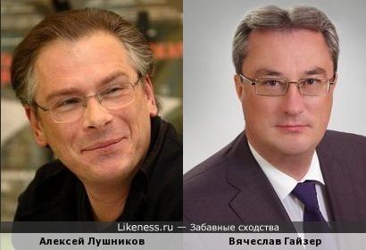 Питерский Журналист и Президент Республики Коми