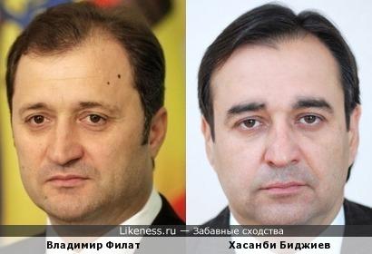 Премьер-Министр Республики Молдова и Главный Тренер Спартака из Нальчика
