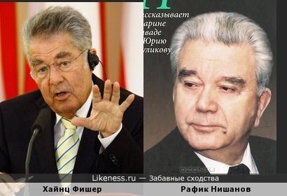 Президент Австрии и Горбачёвский Аппаратчик