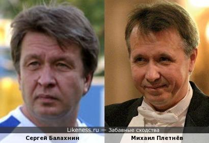 Ростовский Тренер напоминает Московского Дирижёра