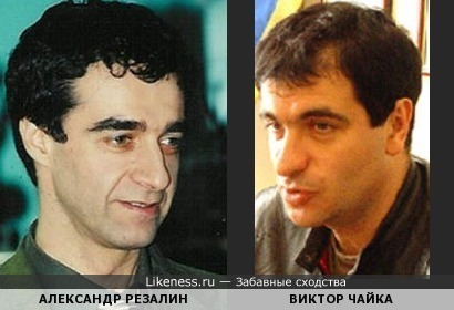 Актёр Александр Резалин похож на Шансонье Виктора Чайку!