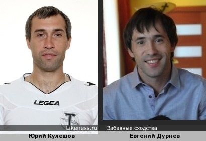 Московский и Владимирские Торпедовцы похожи