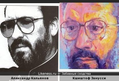 Патриарх Русского Шансона и Патриарх Польского Кинематографа(На рисунке)