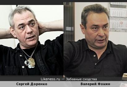 Сергей Доренко похож на Валерия Фокина