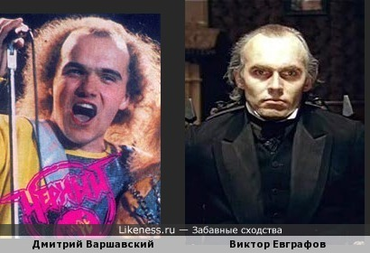 Советский Металлист и Профессор Мориарти малость похожи