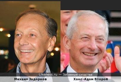 Михаил с РЕН-ТВ похож на Короля Лихтенштейна