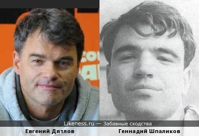 Евгений Дятлов похож на Геннадия Шпаликова