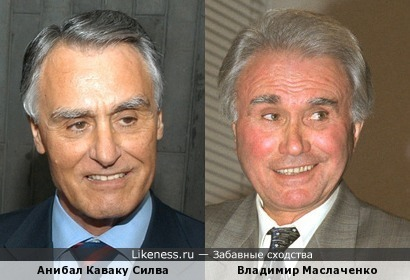 Президент Португалии и Вратарь Локомотива