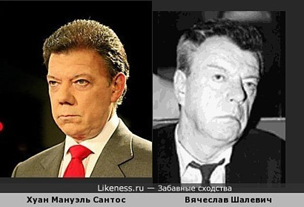 Президент Колумбии и Легендарный актёр театра имени Е.Вахтангова