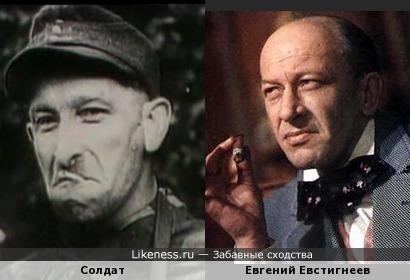 Немецкий солдат похож на Евгения Евстигнеева