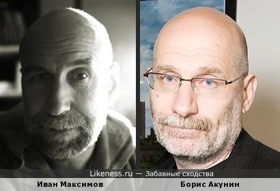 Мультипликатор Борис Акунин похож на Писателя-Оппозиционера Бориса Акунина