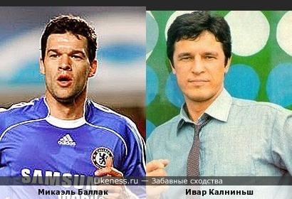 Микаэль Баллак и Ивар Калниньш похожи весьма!