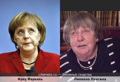 Ангела Меркель и Лилиана Лунгина