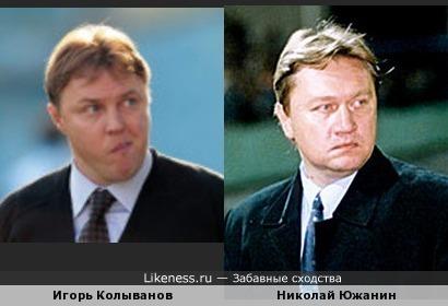 Российские футбольные тренеры