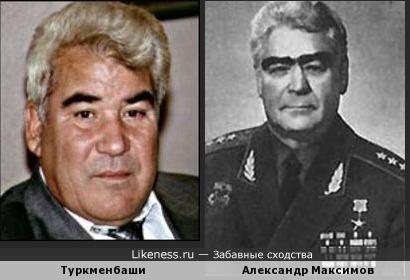 Солнцеподобный вождь туркменского народа похож на начальника космических средства Министерства Обороны СССР