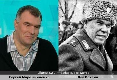 Связующее звено-Сергей Мазаев!
