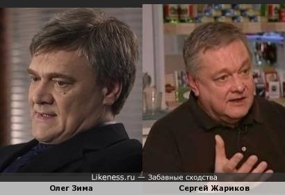 Олег Зима поистине многолик...