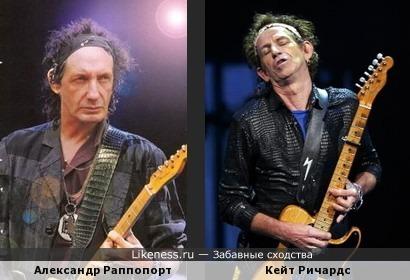 Лавры Джимми -не дают покоя этим двум товарищам(ко дню рождения выдающегося гитариста-виртуоза Джимми Хендрикса!)