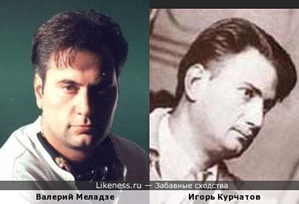Валерий Меладзе времён НЕ ТРЕВОЖЬ МНЕ ДУШУ СКРИПКА неожиданно напомнил великого учёного Игоря Васильевича Курчатова