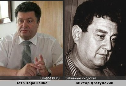 Президент Украины весьма напоминает Детского Писателя...