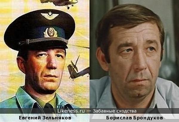 Военный Лётчик и Адиозный Комик