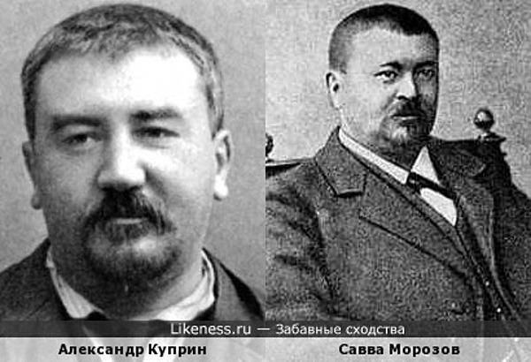 Писатель Александр Куприн напоминает мецената Савву Морозова