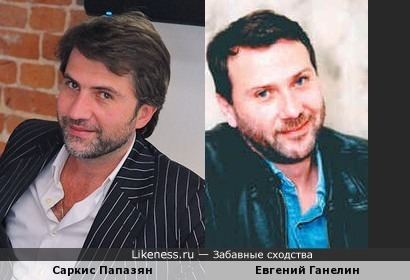Шансонье Саркис Папазян напоминает Евгения Ганелина