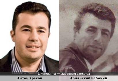 Тележурналист Антон Хреков напомнил прораба из Армянской ССР