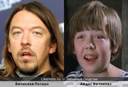 Вот так по моей версии выглядел Вячеслав Борисович Петкун в десять лет!