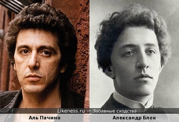 Аль Пачино напомнил Александр Блока с примесью Игоря Саруханова