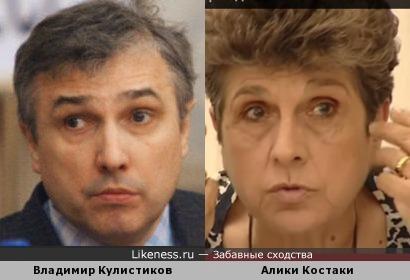 Генеральный директор телекомпании НТВ похож на дочь известного коллекционера русского авангарда Георгия Костаки!